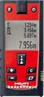 手持激光測距儀 PD40