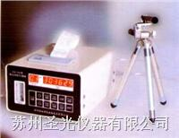 塵埃粒子計數器 LJ-D
