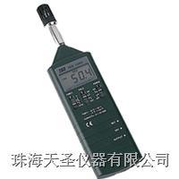 臺灣泰仕數字式溫濕度計 TES-1360