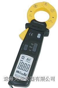 漏電流鉗型表 MS2006B