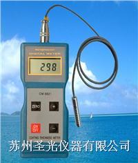 磁性膜厚儀 CM-8820