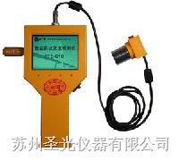 智能型裂缝测宽仪 PTS-C10