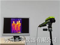 人體測溫專用紅外熱像儀