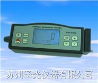 國產便攜式粗糙度儀 SRT6200