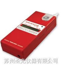 甲醛檢測儀 FP-30