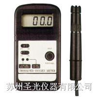 溶解氧分析儀 TN2509