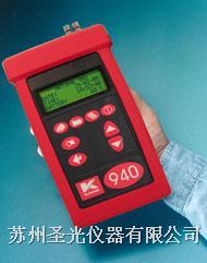 煙氣分析儀 KANE940