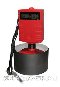 里氏硬度仪 HARTIP1000