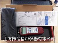 日本UNITTA 音波式皮带张力计