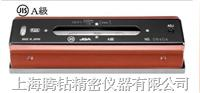 日本RSK高精度条式水平仪A级 条式