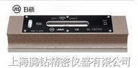 日本RSK高精度条式水平仪B级 条式