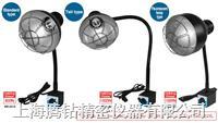日本强力牌kanetec ME系列磁性工作灯 ME系列