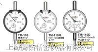 TM 系列千分表 TM-110 TM-110R  TM-110D TM-110-4A TM-110PW TM-110G