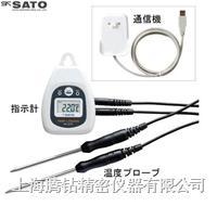"""日本佐藤""""sato"""" 8186-00数字式温湿度计 8186-00"""