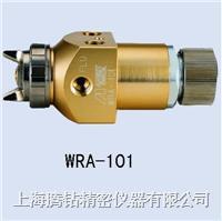 WRA-101-082P 自动喷枪 WRA-101-082P