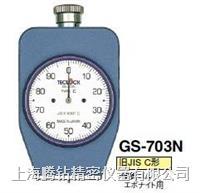 日本得乐GS-703N橡胶硬度计 GS-703N