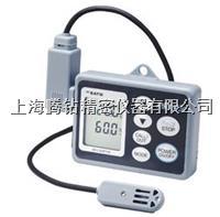 日本佐藤牌SK-L200TH-II数据记录器 SK-L200TH-II