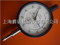 日本三丰2系列指针式标准型百分表/千分表 2系列