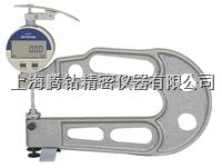 JA-257数显测厚仪 JA-257