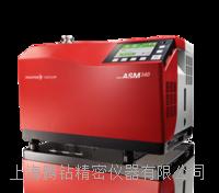 普发真空多用途检漏仪 ASM 340 D