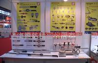 日本东日RTD扭力起子,扭力螺丝批,螺丝刀