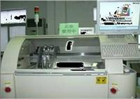 Auto Insertion PCBA Machine