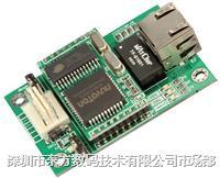 RS232轉以太網模塊,232轉RJ45,232轉以太網