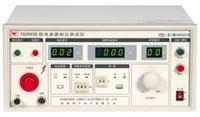 电容器电压测试仪 YD2665B