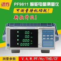 智能电量测量仪 (谐波分析型) PF9811