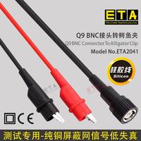 蘇州 ETA2041 BNC-雙鄂魚夾線 ETA2041