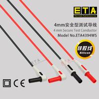 蘇州 ETA4394WS 測試導線 ETA4394WS