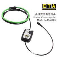 苏州ETA5403交流电流探头 ETA5403