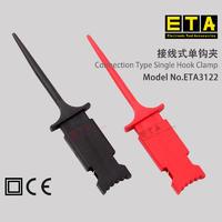 苏州 ETA3122 接线式单钩夹 ETA3122