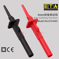 苏州 ETA3403  4MM转接测试钩  ETA3403