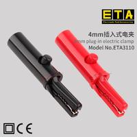 蘇州 ETA3110  4MM插入式電夾 ETA3110