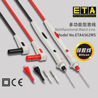 苏州 ETA4362WS 多功能型表线