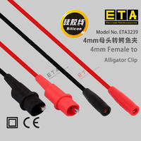 蘇州 ETA3239 轉接測試線 ETA3239