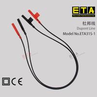 蘇州  ETA31S-1 杜邦線 ETA31S-1