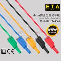 蘇州 ETA4363 測試導線 ETA4363