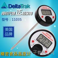 苏州 DeltaTrak厨房食品温度计 11035 11035