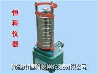 SZH-4型标准振筛机 SZH-4型标准振筛机