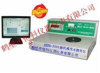 微機爆發點測定儀 HKBD-3000