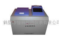 甲醇熱值測定儀