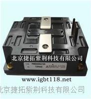 三棱IGBT 模块+单管IGBT
