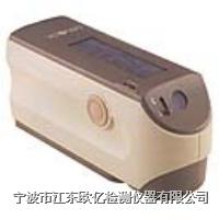 分光测色仪 CM-2600d