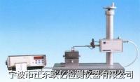 表面粗糙度仪(表面光洁度仪) SRM-1BA型表面粗糙度测量仪