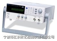 函数信号发生器 SFG-2007