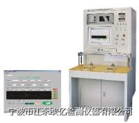VG-2X-ATE系列智能电机定子测试系统 VG-2X-ATE