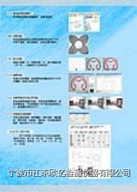 二次元测量软件 TK-2800