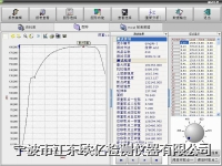万能材料试验机软件及硬件  万能材料试验机(拉力试验机)软件及硬件
